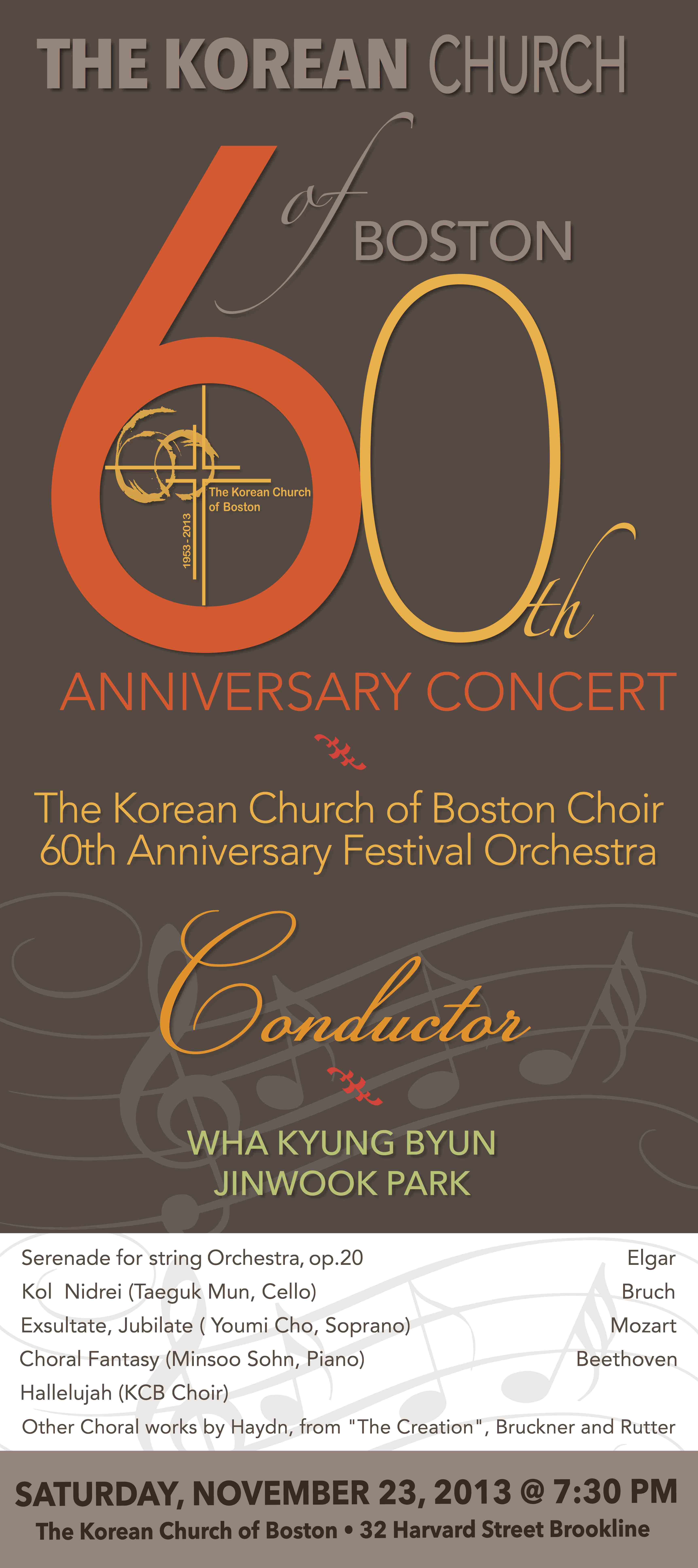 Poster For The 60th Anniversary Concert